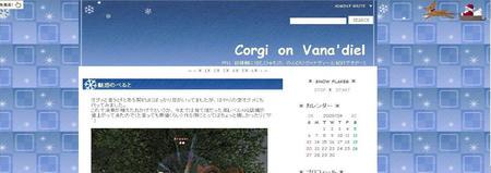 2008.12~てんぷれ