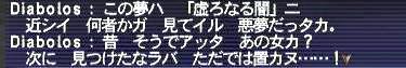 09.09.15裏タブナイベ1