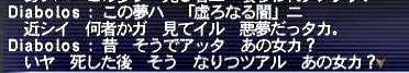 09.09.15裏タブナイベ2