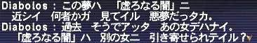 09.09.15裏タブナイベ3
