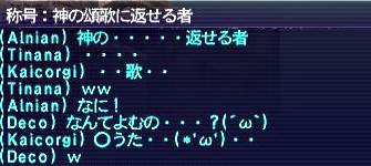 09.07.20石夢称号