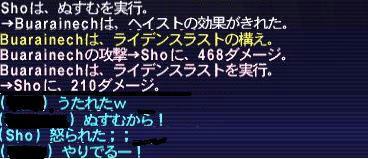 09.11.16ぬすむ