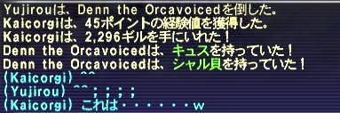 09.10.31きゅす