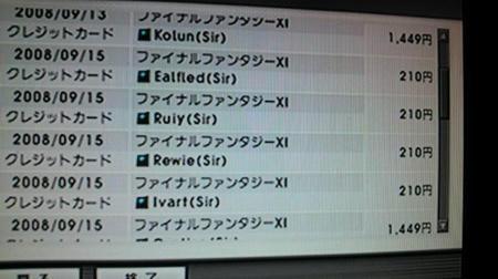 10.01.22明細1