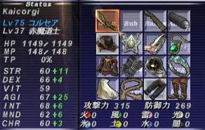 10.03.01ドロー装備