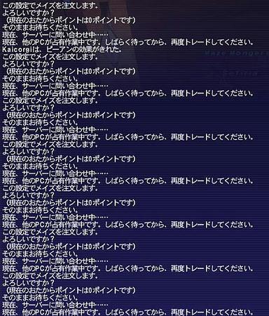 10.03.11しゅっしゅ