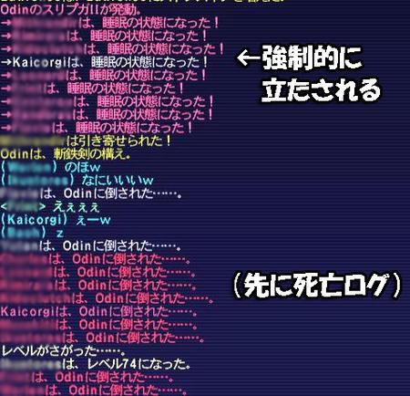 10.03.17斬鉄剣2