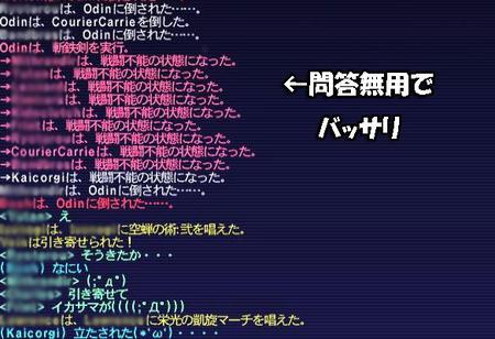 10.03.17斬鉄剣3