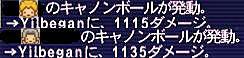 10.04.18Mさんずキャノン