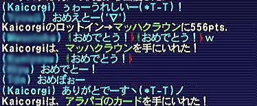 10.04.22マッハげっつ