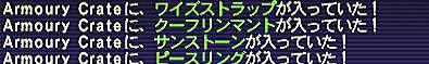 10.05.03黒太子ドロップ