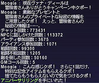 10.05.12ひみつの情報
