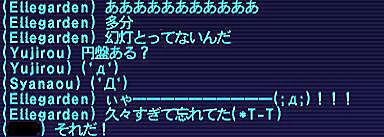 10.05.15幻灯