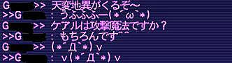 10.05.14Gさん