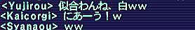 10.05.15ゆーじろさん