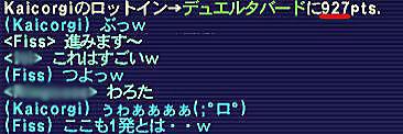 10.05.20 神ろっつ