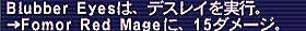 10.05.23デスレイ