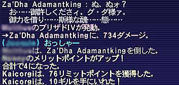 10.05.23不撓の酋帥3