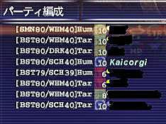 10.07.20PT編成