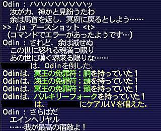10.09.01おでんドロップ