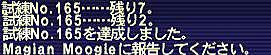 10.09.13No165達成