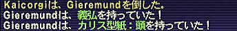 10.10.26犬NMどろっぷ
