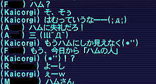 10.12.07はむ2