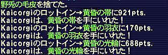 10.12.15アクセ3つ