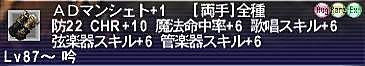 10.12.07ADマンシェト+1