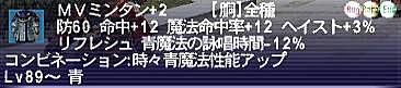 10.12.07MVミンタン+2