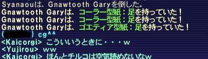 10.12.23読めない子