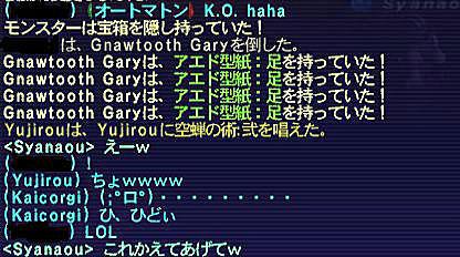 10.12.23読めない子2