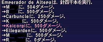 11.01.01針4千本