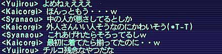 10.12.23読めない子3
