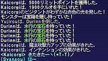 11.01.16シ足素材