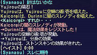 11.01.16スレ決定