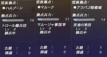 11.03.25エリア情報