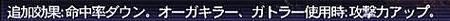 10.12.22オンスロートヘルプメッセ