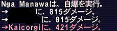 11.05.10自爆