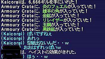 11.05.10爆弾炎舞ドロップ1