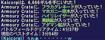 11.05.10爆弾炎舞ドロップ2