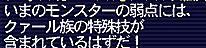 11.09.21慧眼のジェイド効果