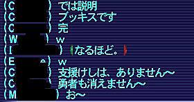 11.09.25ブッキス説明