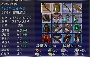 11.10.03QD装備 CO+1