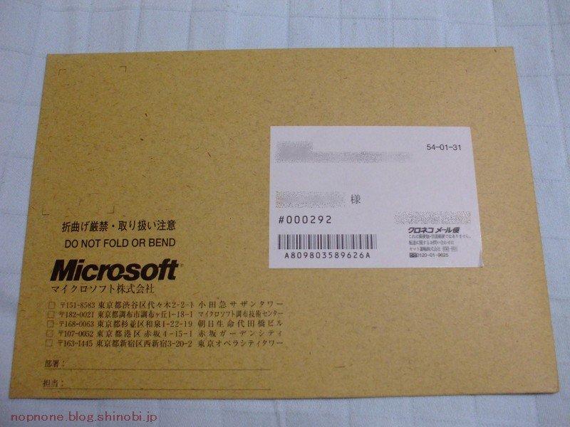MS7_01.jpg