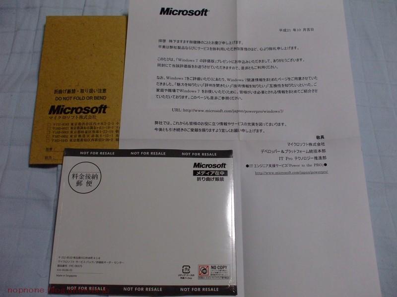 MS7_03.jpg