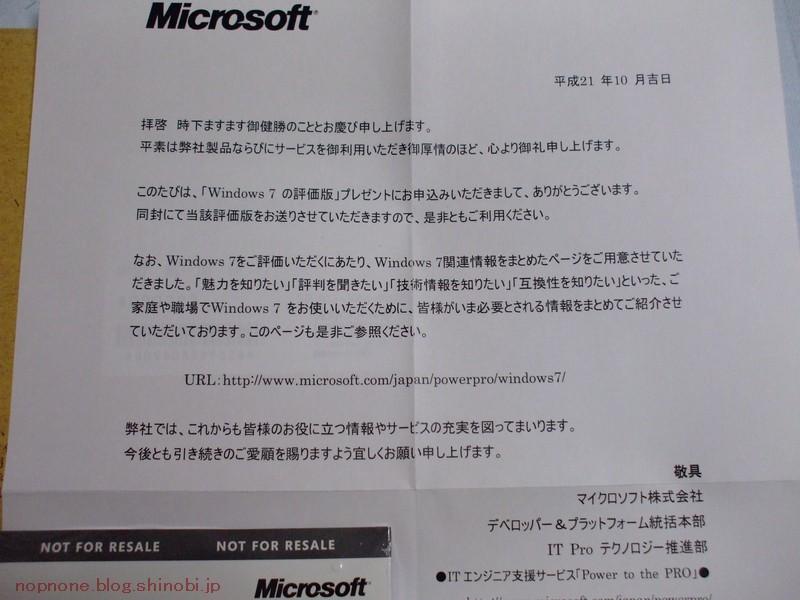 MS7_04.jpg