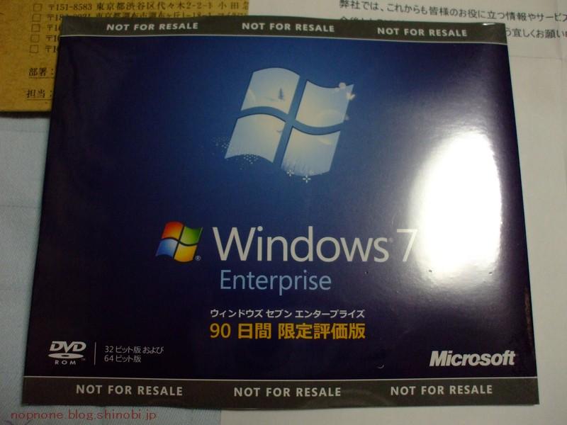 MS7_06.jpg