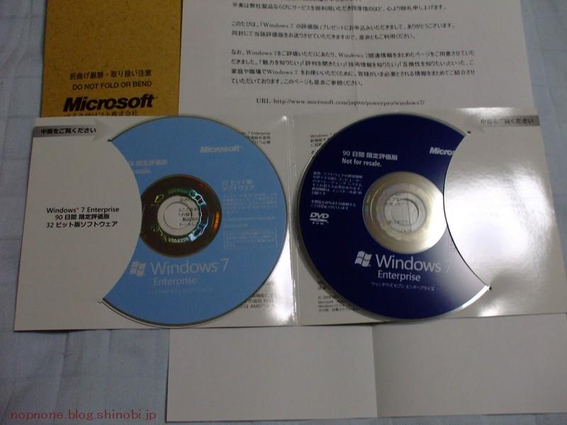 MS7_07.jpg