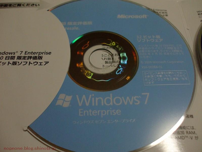 MS7_08.jpg